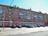 Пермь, Мира ул, дом 51