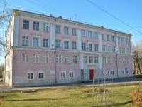 Пермь, Мира ул, дом 92