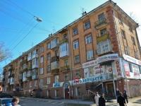 Пермь, Мира ул, дом 55