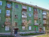 Пермь, Мира ул, дом 57