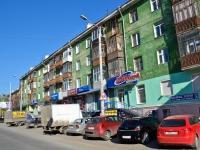 Пермь, Мира ул, дом 61