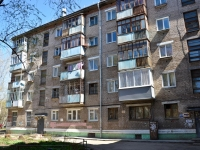 Пермь, Мира ул, дом 62