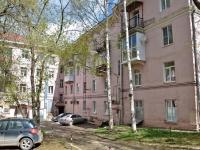 Пермь, Мира ул, дом 65