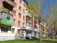 Пермь, Мира ул, дом 66