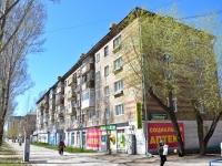 Пермь, Мира ул, дом 68