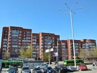 Пермь, Мира ул, дом 74