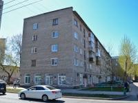 Пермь, Мира ул, дом 76