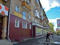 Пермь, Мира ул, дом 71