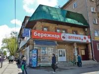 Пермь, улица Мира, дом 71А. многофункциональное здание