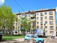 Пермь, Мира ул, дом 81