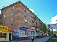 Пермь, Мира ул, дом 83