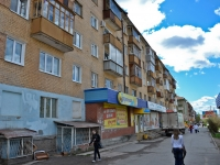 Пермь, Мира ул, дом 91
