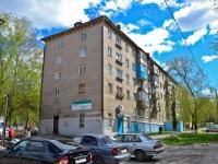 Пермь, Мира ул, дом 93