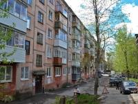 Пермь, Мира ул, дом 95