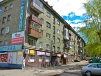 Пермь, Мира ул, дом 101
