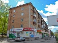Пермь, Мира ул, дом 103
