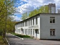 Пермь, Мира ул, дом 105