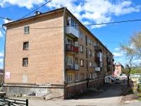 Пермь, Мира ул, дом 109