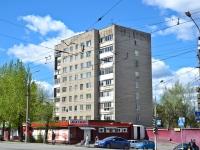 Пермь, Мира ул, дом 114