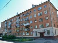 Пермь, Мира ул, дом 82