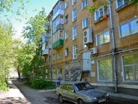 Пермь, Мира ул, дом 84