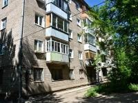 Пермь, Мира ул, дом 86