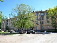Пермь, Мира ул, дом 98