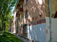 Пермь, Мира ул, дом 102