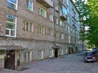 Пермь, Мира ул, дом 106