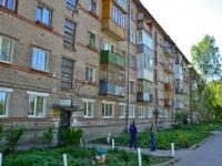Пермь, Мира ул, дом 108