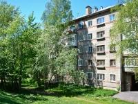 Пермь, Мира ул, дом 110