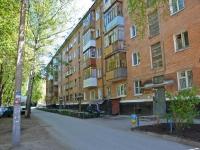 Пермь, Мира ул, дом 122