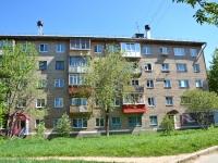 Пермь, Мира ул, дом 124