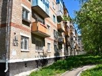 Пермь, Мира ул, дом 126