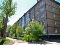 Пермь, Мира ул, дом 128