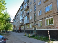Пермь, Мира ул, дом 130