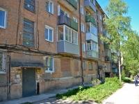 Пермь, Мира ул, дом 132