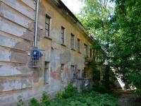 彼尔姆市, Chaykovsky st, 房屋 3. 保健站
