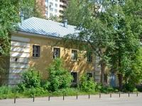 Пермь, Чайковского ул, дом 3