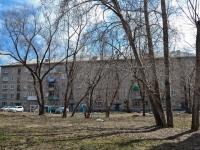 Пермь, Чайковского ул, дом 27