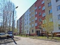 Пермь, Чайковского ул, дом 20