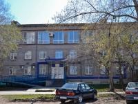 Пермь, Чайковского ул, дом 33