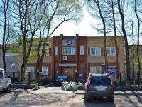 Пермь, Чайковского ул, дом 35