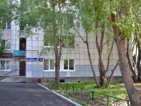 Пермь, улица Быстрых, дом 3. общежитие