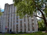 Пермь, улица Быстрых, дом 7. общежитие