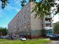 Пермь, улица Быстрых, дом 9. многоквартирный дом