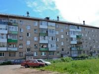 Пермь, улица Быстрых, дом 10. многоквартирный дом