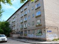 Пермь, улица Быстрых, дом 11. многоквартирный дом