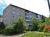Perm, Bystrykh st, house 12. Apartment house