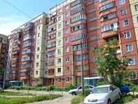Пермь, улица Быстрых, дом 14А. многоквартирный дом